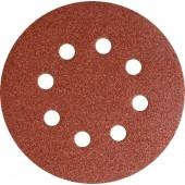 Круг шлифовальный на бумажной основе Klingspor PS 18 EK 125 мм p100 отверстия GLS5 270443