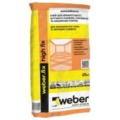 Клей для плитки Weber.vetonit high fix 25кг