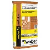 Клей для плитки Weber.vetonit profi plus 25кг