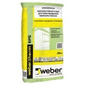Клей для теплоизоляции Weber.therm EPS