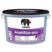 Краска CAPAROL Amphisilan 10л  В1