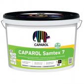 Краска CAPAROL Samtex 7 E.L.F. B1 10 л